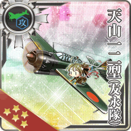 Equipment Card Tenzan Model 12 (Tomonaga Squadron).png