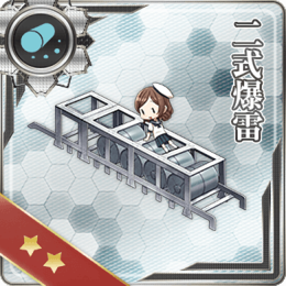 Equipment Card Type 2 Depth Charge.png