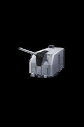 Equipment Item 5inch Single Gun Mount Mk.30.png