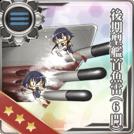 Late Model Bow Torpedo Mount (6 tubes)