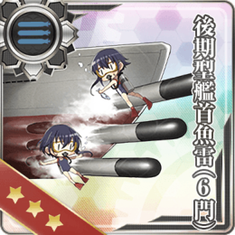Equipment Card Late Model Bow Torpedo Mount (6 tubes).png