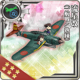 Equipment Card Ryuusei Kai (CarDiv 1 Skilled).png
