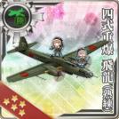 Type 4 Heavy Bomber Hiryuu (Skilled)