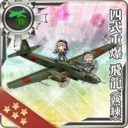 Equipment Card Type 4 Heavy Bomber Hiryuu (Skilled).png