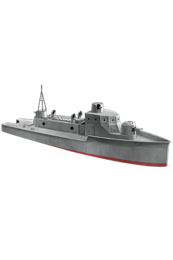 Equipment Item Soukoutei (Armored Boat Class).png