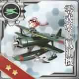 Type 0 Observation Seaplane