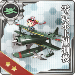 Equipment Card Type 0 Observation Seaplane.png