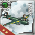 Type 1 Land-based Attack Aircraft