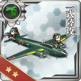 Equipment Card Type 1 Land-based Attack Aircraft.png