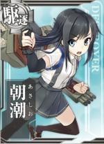 Ship Card Asashio.png