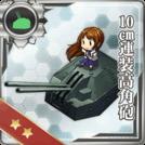 10cm Twin High-angle Gun Mount