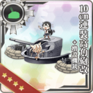 10cm Twin High-angle Gun Mount Kai + Additional Machine Guns