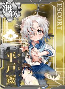 Hirato Kai Damaged Card