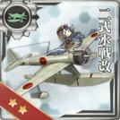 Type 2 Seaplane Fighter Kai