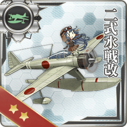 Equipment Card Type 2 Seaplane Fighter Kai.png
