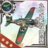 Type 97 Torpedo Bomber (Skilled)