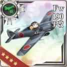 Fw 190T Kai