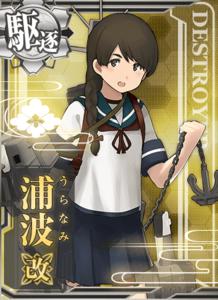 Uranami Kai Card