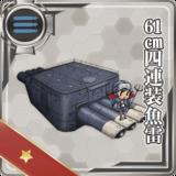 61cm Quadruple Torpedo Mount