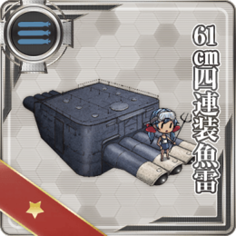 Equipment Card 61cm Quadruple Torpedo Mount.png