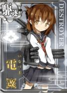 Inazuma Kai