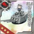 30.5cm Triple Gun Mount Kai