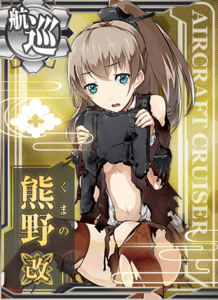 Kumano Kai Damaged Card