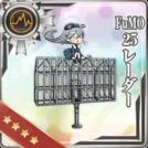 FuMO25 Radar
