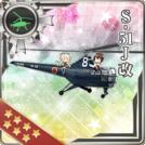 S-51J Kai