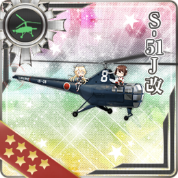 Equipment Card S-51J Kai.png
