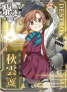 Akigumo Kai