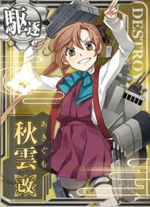 Akigumo Kai Card