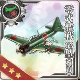 Type 0 Fighter Model 63 (Fighter-bomber)