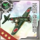 Type 1 Fighter Hayabusa Model III A