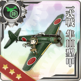 Equipment Card Type 1 Fighter Hayabusa Model III A.png