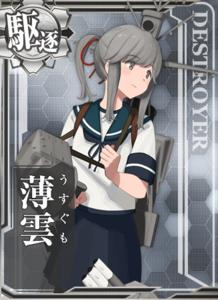 Ship Card Usugumo.png