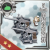 Equipment Card 5inch Single High-angle Gun Mount Battery.png