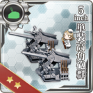 5inch Single High-angle Gun Mount Battery