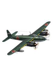 Equipment Item Ginga (Egusa Squadron).png