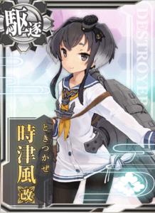 Ship Card Tokitsukaze Kai.png