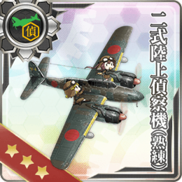 Equipment Card Type 2 Land-based Reconnaissance Aircraft (Skilled).png