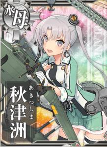 Ship Card Akitsushima.png