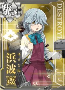 Hamanami Kai Card