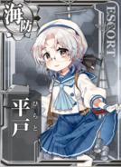 Hirato
