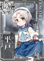 Ship Card Hirato.png
