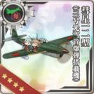 Suisei Model 12 (w/ Type 31 Photoelectric Fuze Bombs)