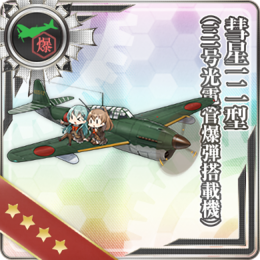 Equipment Card Suisei Model 12 (w Type 31 Photoelectric Fuze Bombs).png