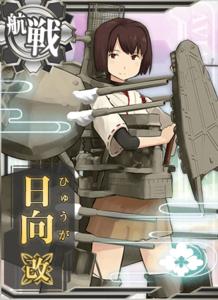 Hyuuga Kai Card