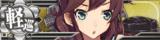 Noshiro Banner