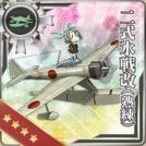 Type 2 Seaplane Fighter Kai (Skilled)